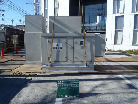 非常用発電設備設置工事