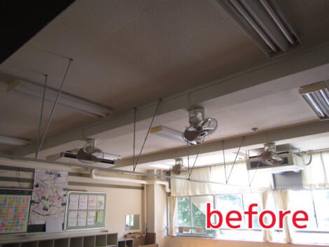 小学校校舎内外照明 LED化工事
