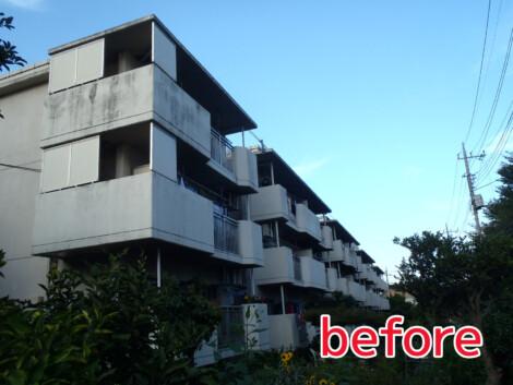マンション外壁改修・屋上防水工事