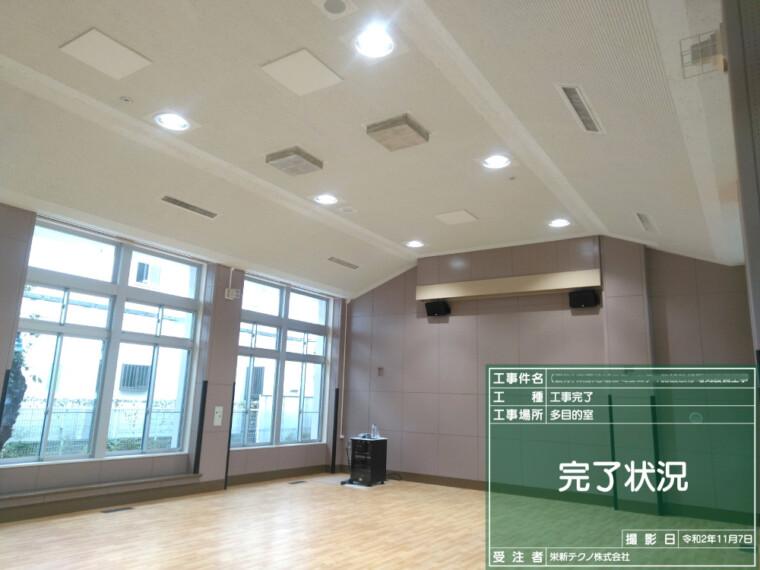 地域コミュニティ施設 再編整備工事(電気工事)