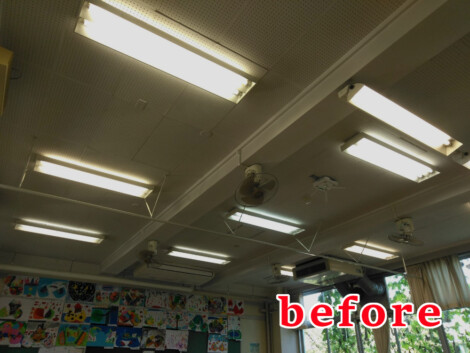 小学校普通教室LED照明改修工事